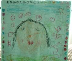 2007_0514003