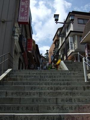 2009_0601015